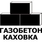 """ТМ """"ГАЗОБЕТОН КАХОВКА"""""""