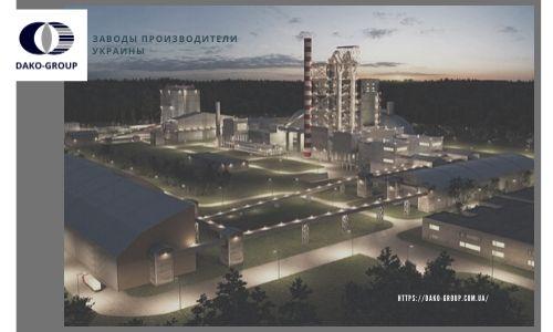 Заводы Украины по производству цемента