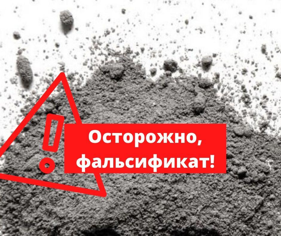 Как делают фасованный цемент и последствия его применения